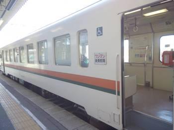 1127-01.JPG