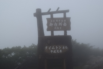 DSC_0053 (700x467).jpg