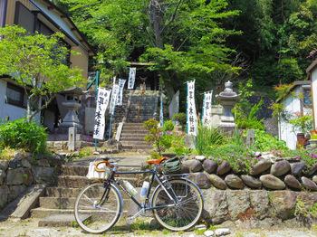 耳ノ木神社