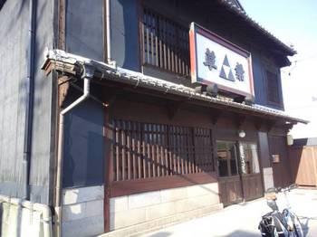 KIMG2126.JPG