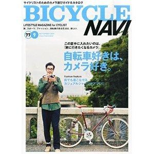 そうです。自転車好きはカメラ ...